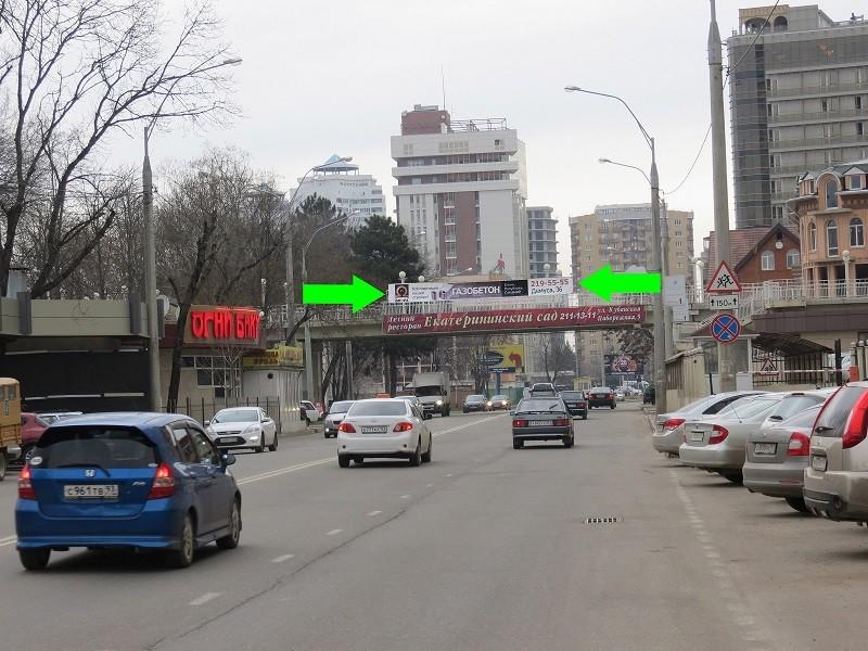 Перетяжки Краснодар Кубанская Набережная Центр ЦМР в город