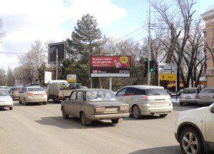 Гаврилова,92 - Красная