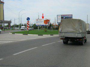 Красных Партизан - Толбухина