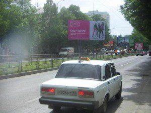 Сормовская 15-Онежская