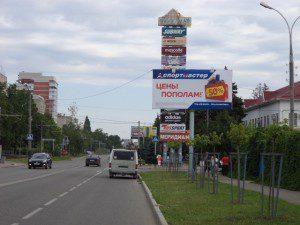Стасова 180 (Медиа Плаза)