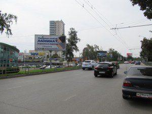 Тургенева (Универмаг), 159