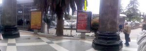 сити-форматы ЖД вокзал Краснодар