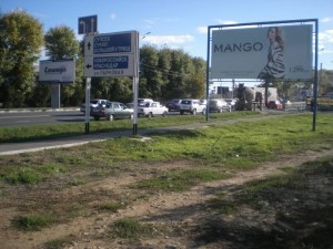 реклама на щитах 3х6 Краснодар Анапа Новороссийск