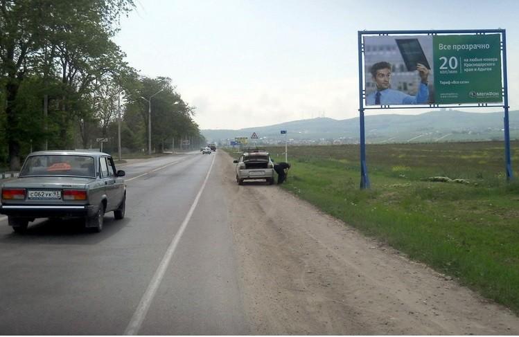 Рекламные щиты в Анапе