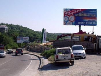 Рекламные щиты трасса Джубга-Сочи