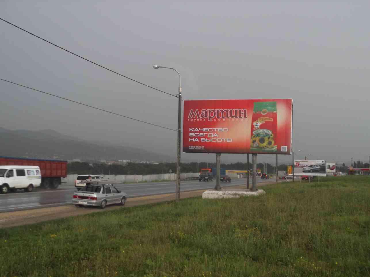рекламные щиты в Новороссийске