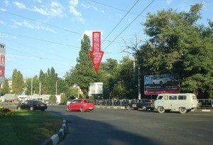 Анапского шоссе - Магистральная в районе д. № 1/3 (№1)