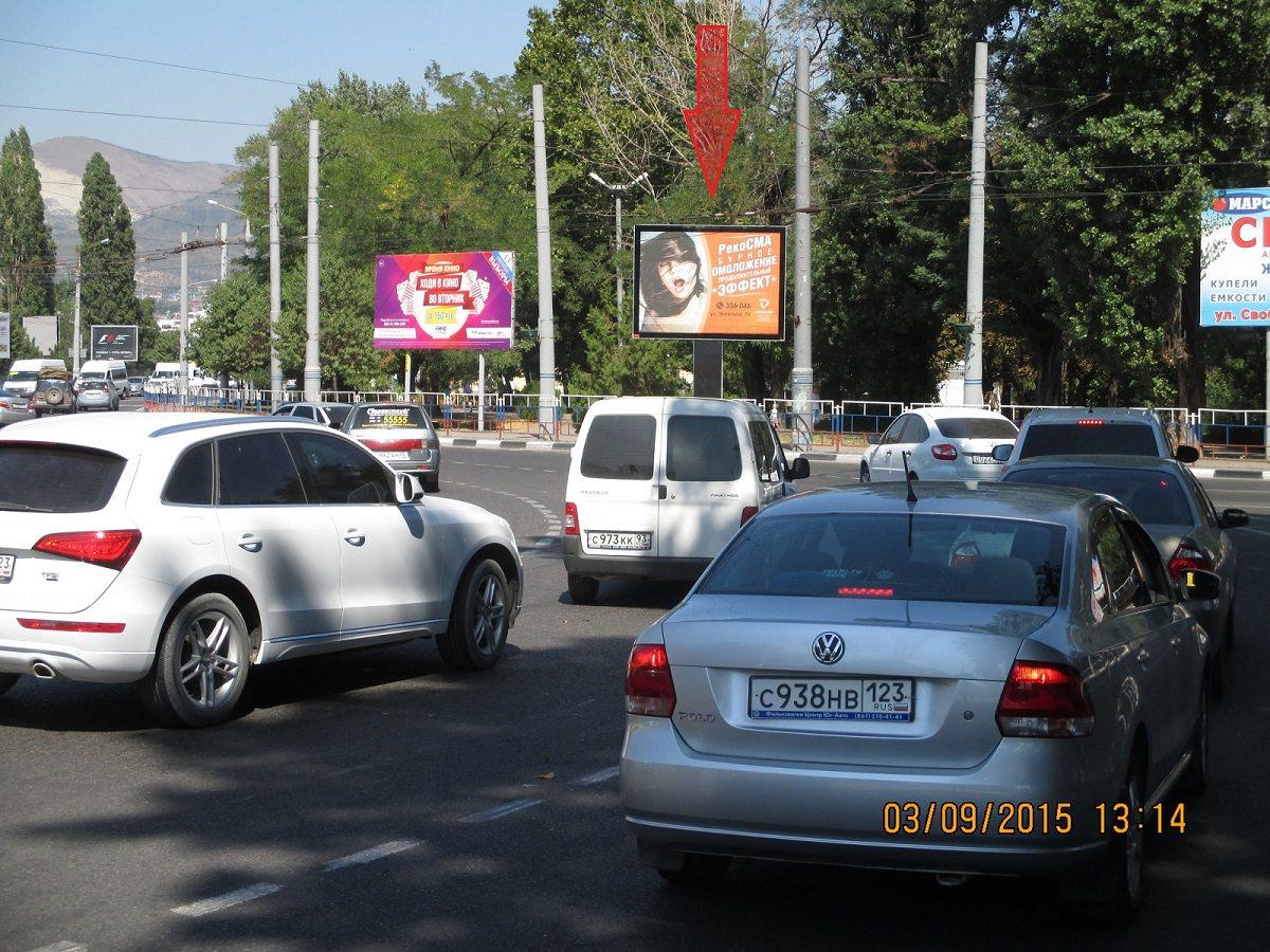скроллеры и ситиборды Новороссийск