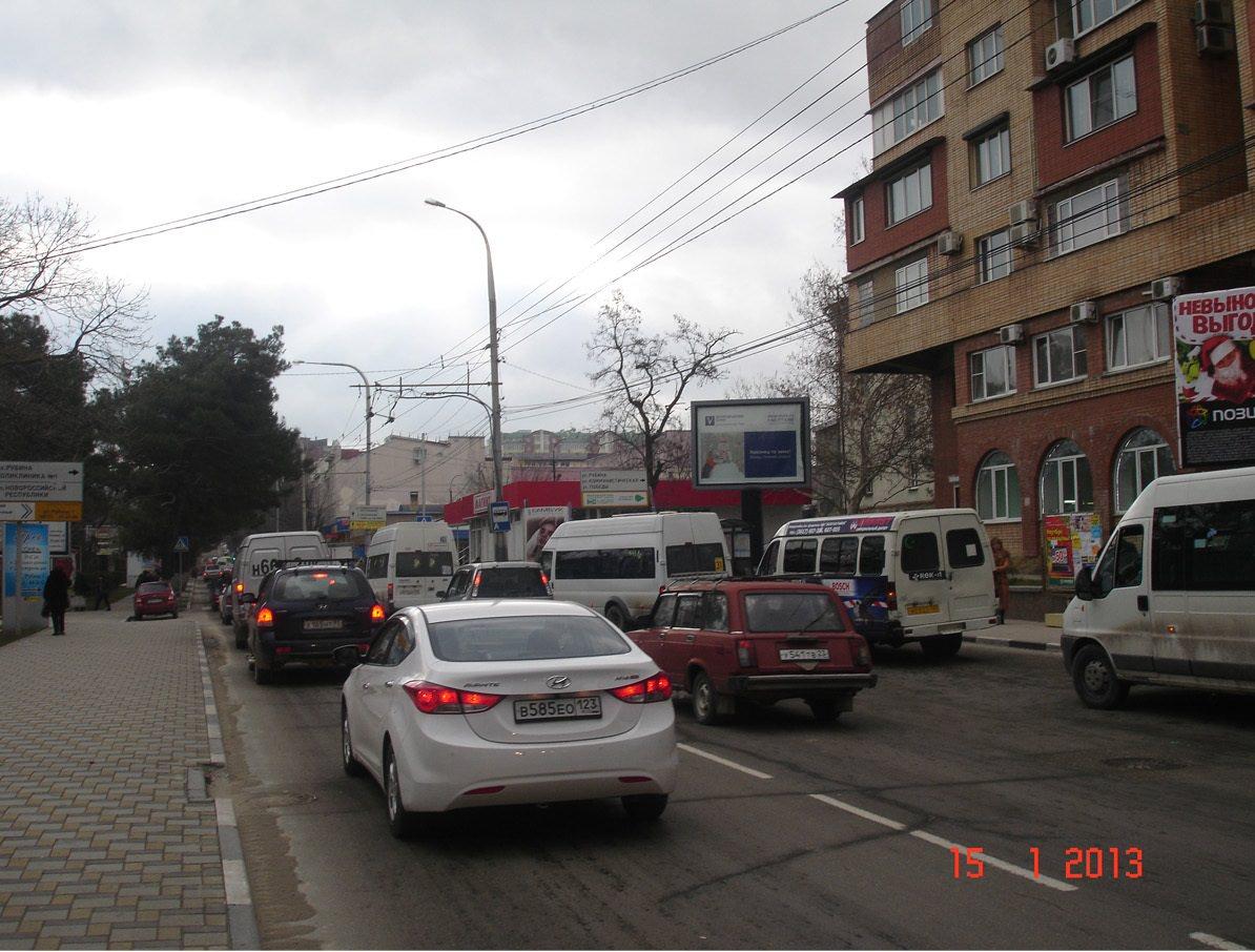 скроллеры-в-Новороссийске