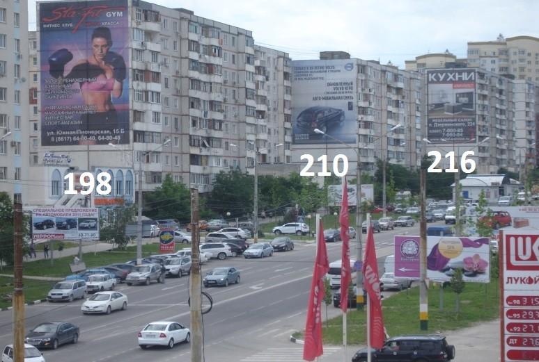 Брандмауэр Новороссийск