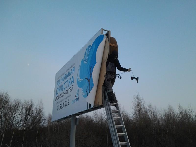 наружная реклама Новороссийск
