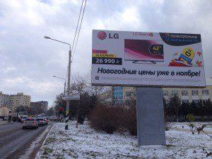 Наружная реклама Анапа