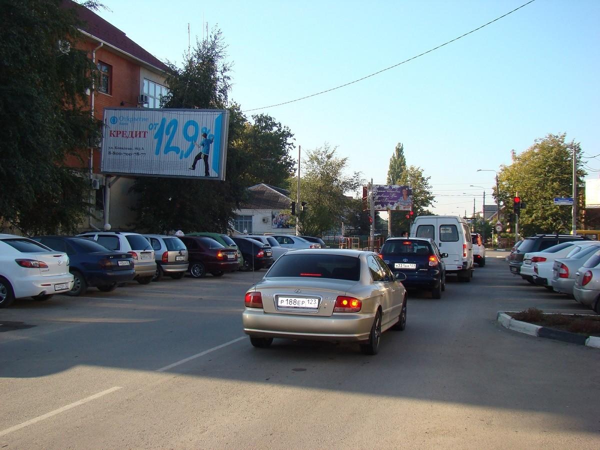 Призматроны Тимашевск