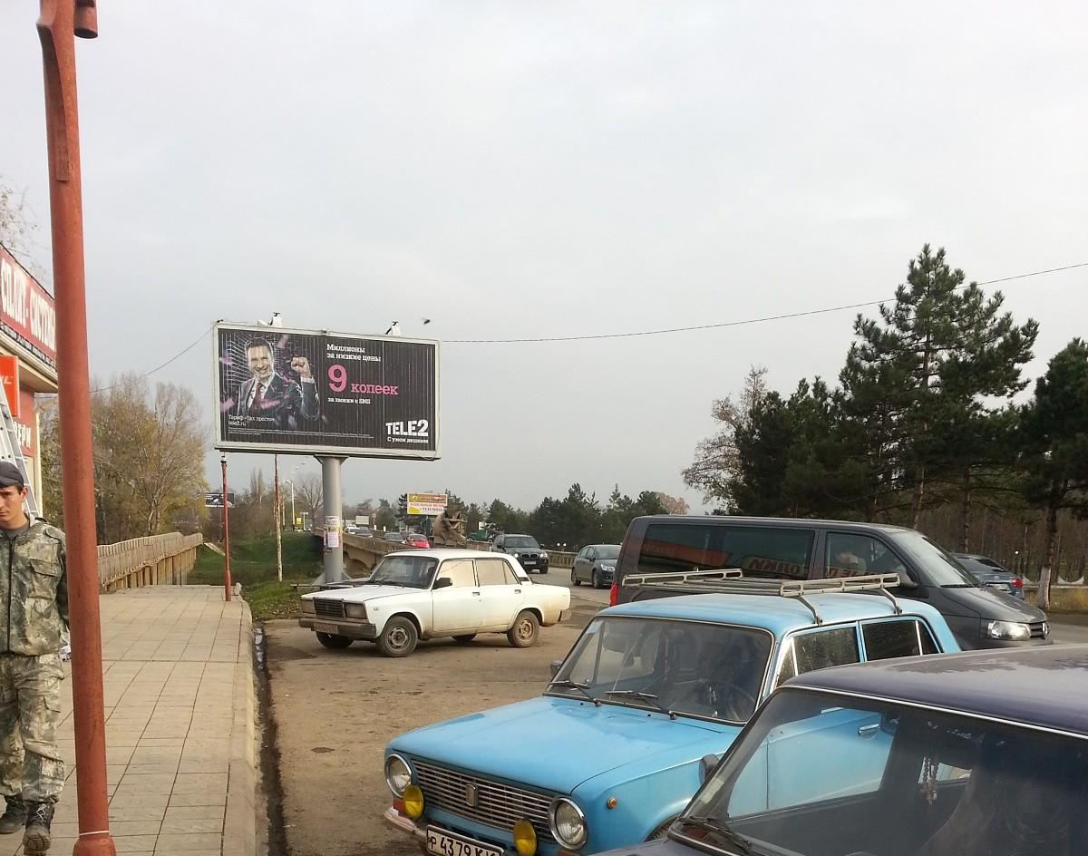 Рекламные щиты в Абинске