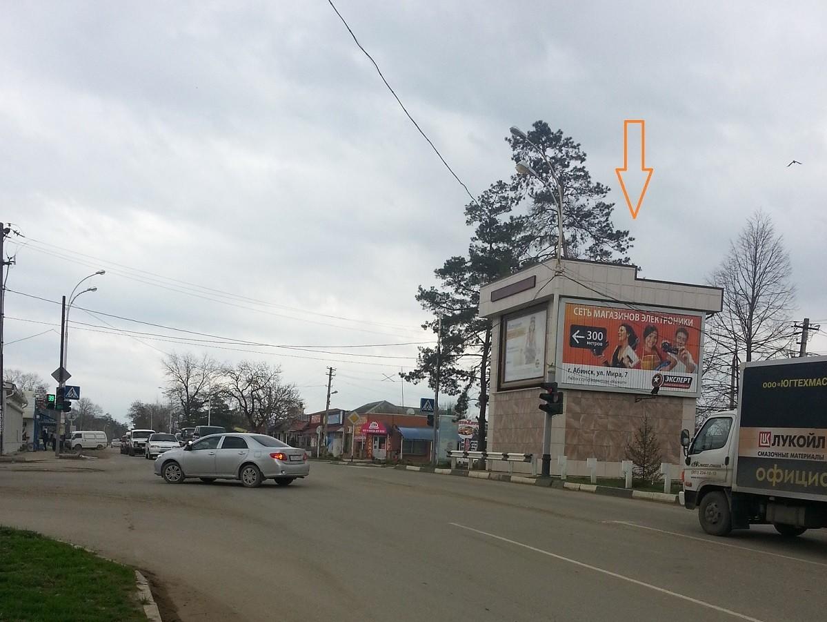 Рекламные щиты 3х6 в Абинске