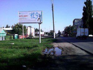 рекламные щиты Тихорецк
