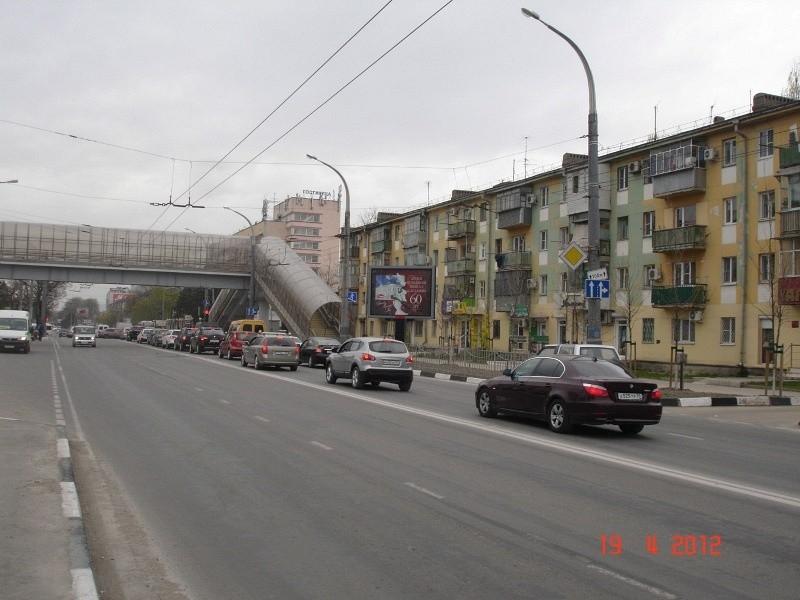 скроллеры аренда Новороссийск