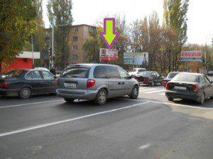 Краснодар рекламный щит Волжская рядом № 77