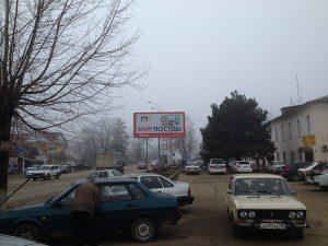 Советов, ост Каратажка (центр)