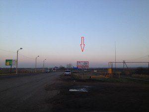Советов, выезд из Абинска на Краснодар, сторона А