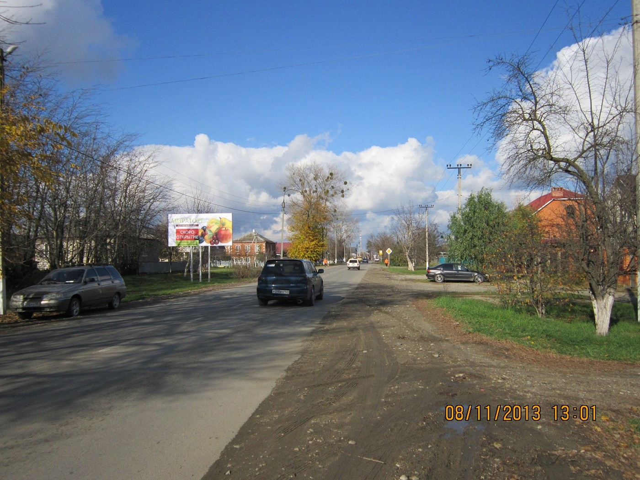 Рекламные щиты Белореченск