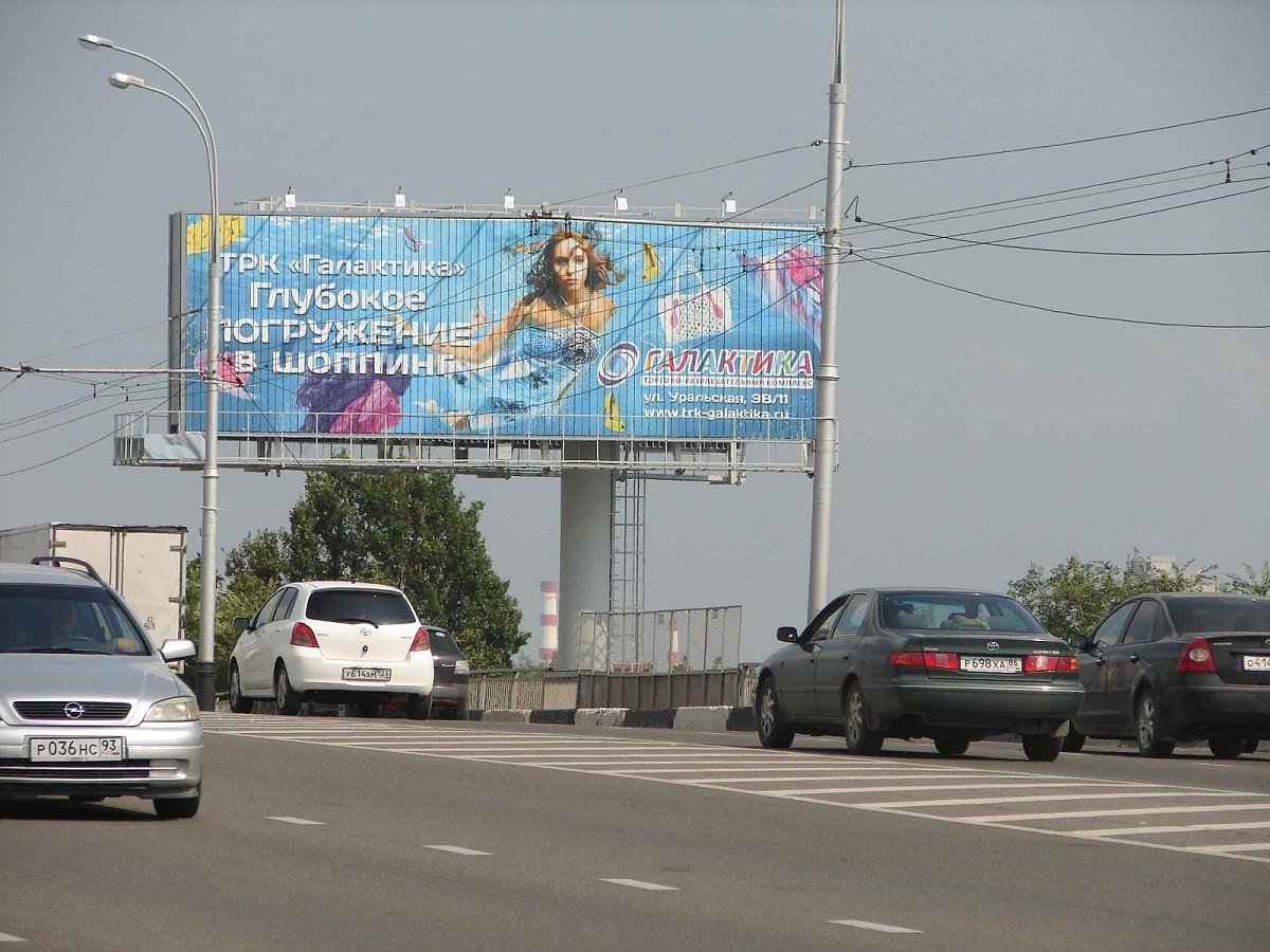 Суперсайт Краснодар