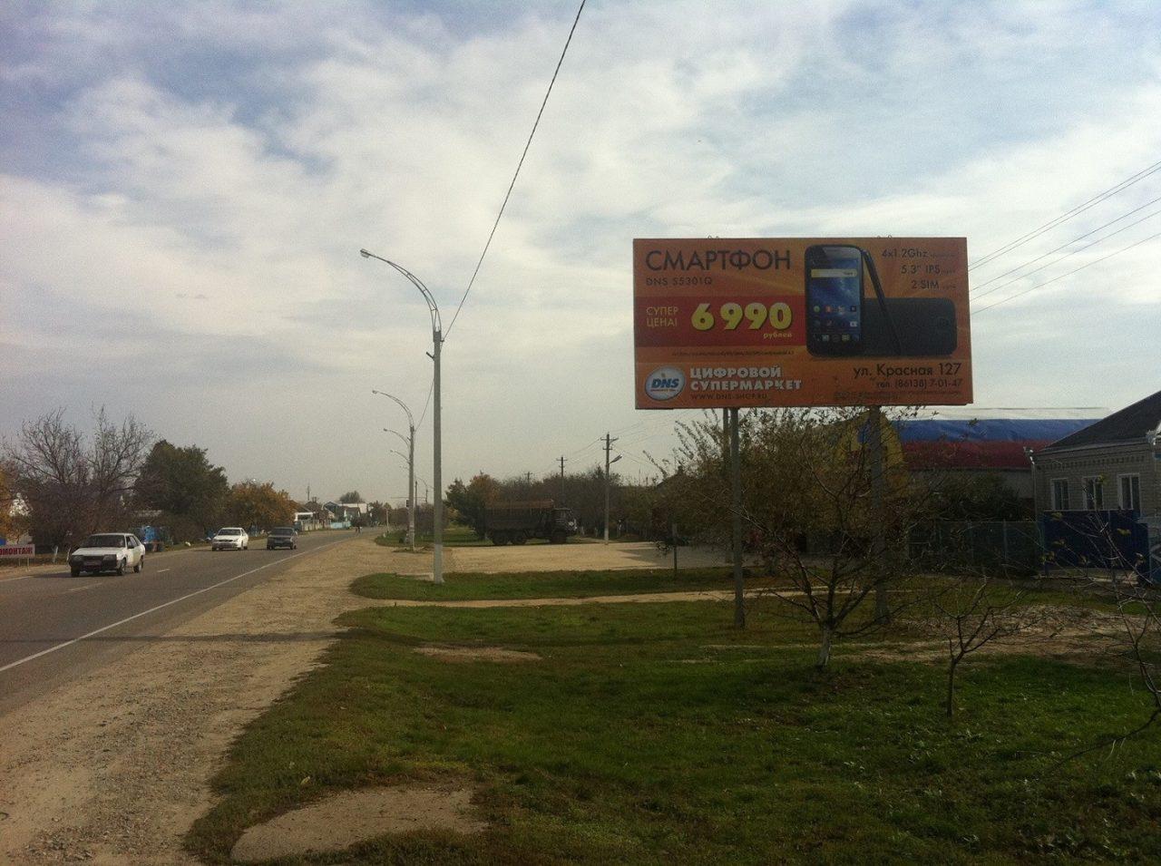 аренда рекламных щитов в ст. Тбилисская, ул. Красная, 162 стороан А