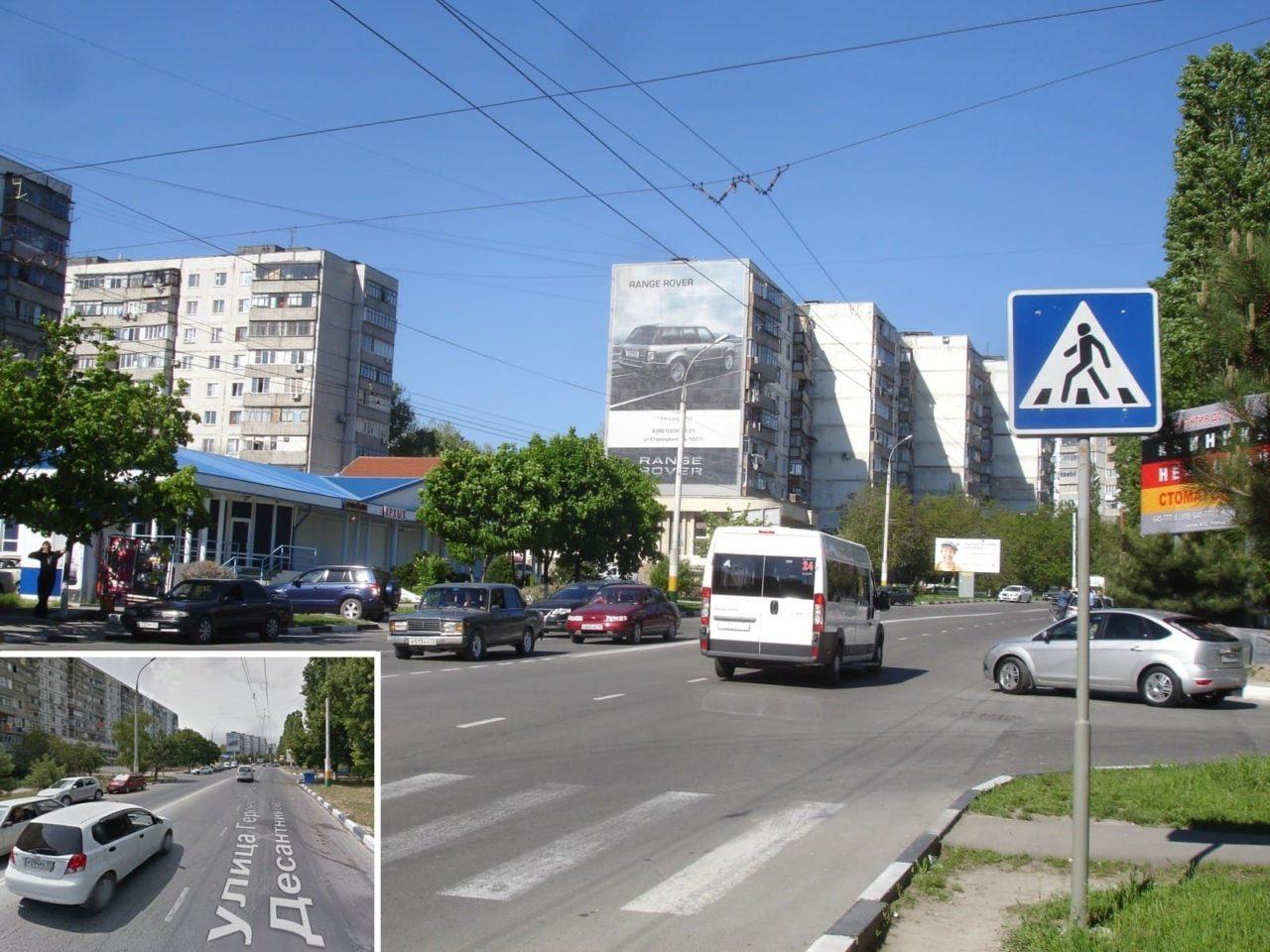 реклама на дорогах