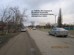 рекламные щиты 3х6 в Белореченске