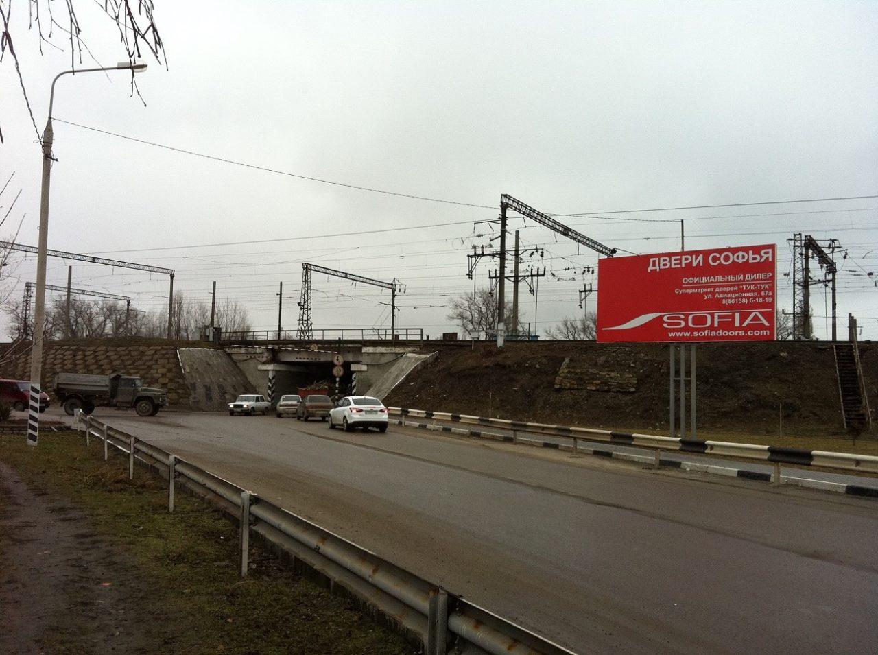 рекламные щиты в Кропоткине