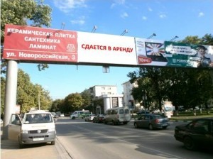 Ефремова - Советской Армии