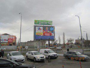 hmelnitskogo-a2