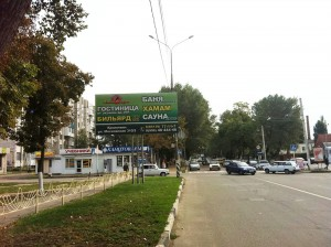 krasnaia242