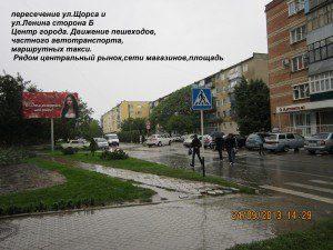 Щорса - Ленина