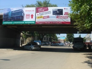 Мост по Урицкого-Энгельса
