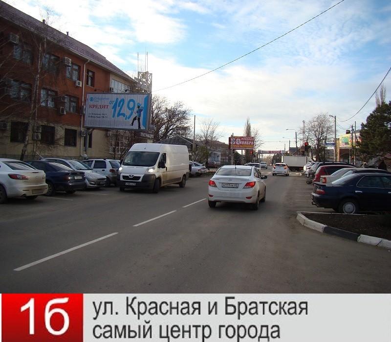 Аренда рекламных щитов Тимашевск