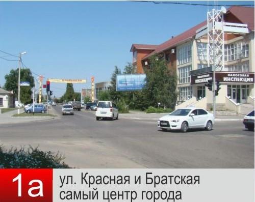 Рекламные щиты Тимашевск