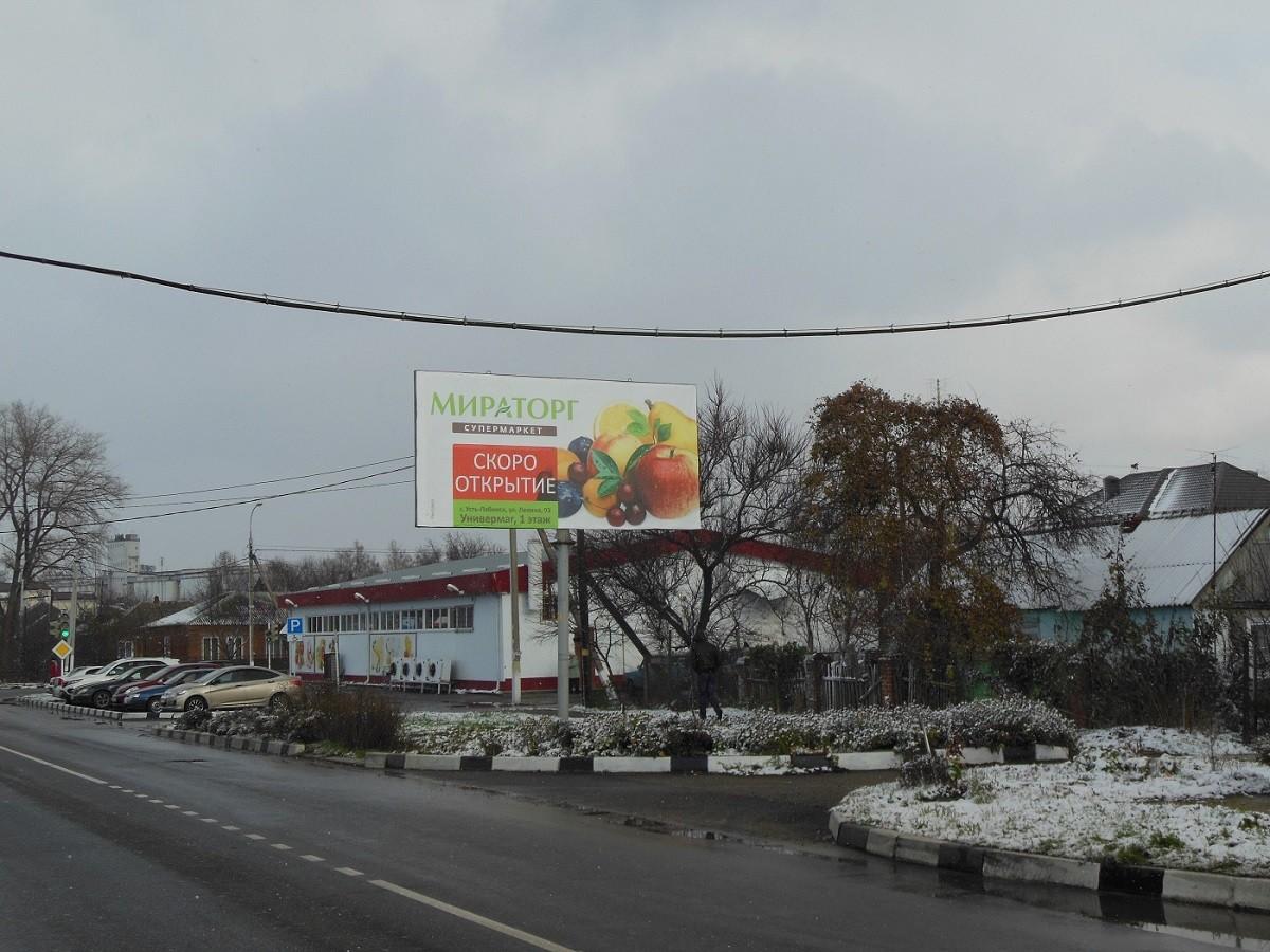 Рекламные щиты Усть-Лаба