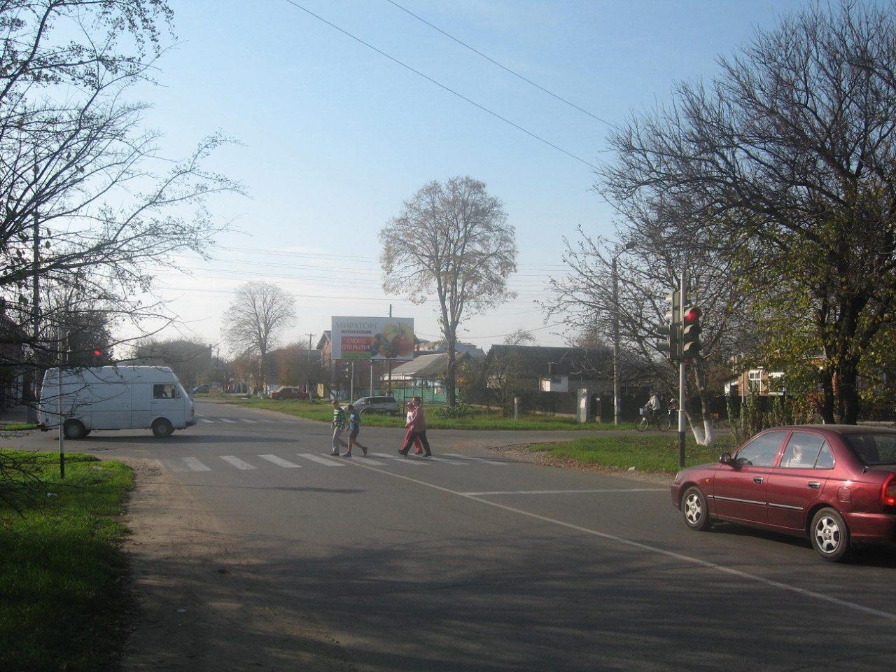 Щиты Усть-Лабинск