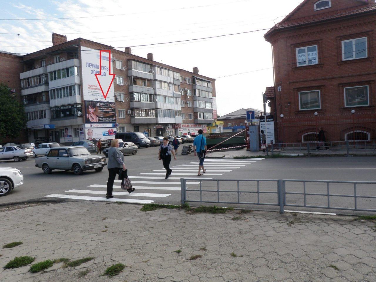 рекламные щиты Каневская