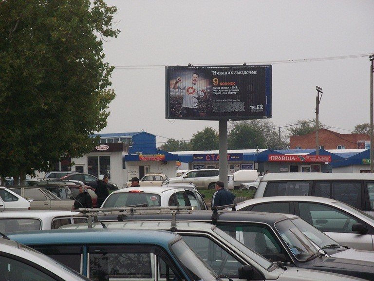 рекламные щиты в Каневской