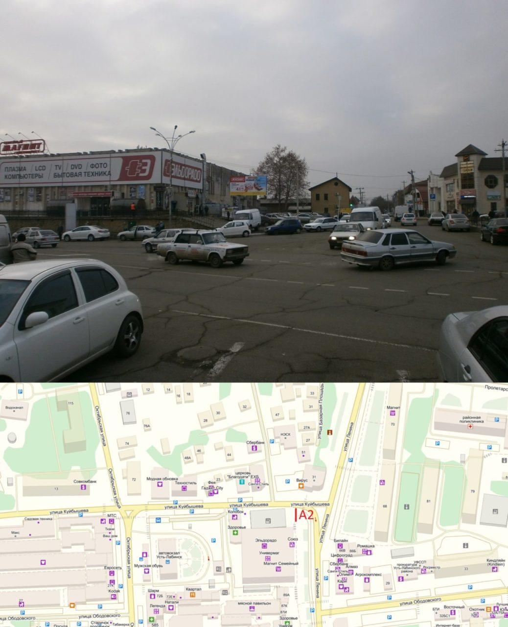 Куйбышева - Ленина А2