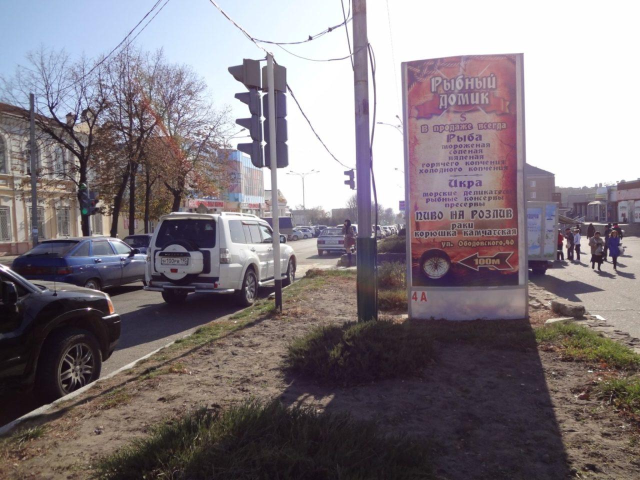 Ленина 93 - Ободовского 4А