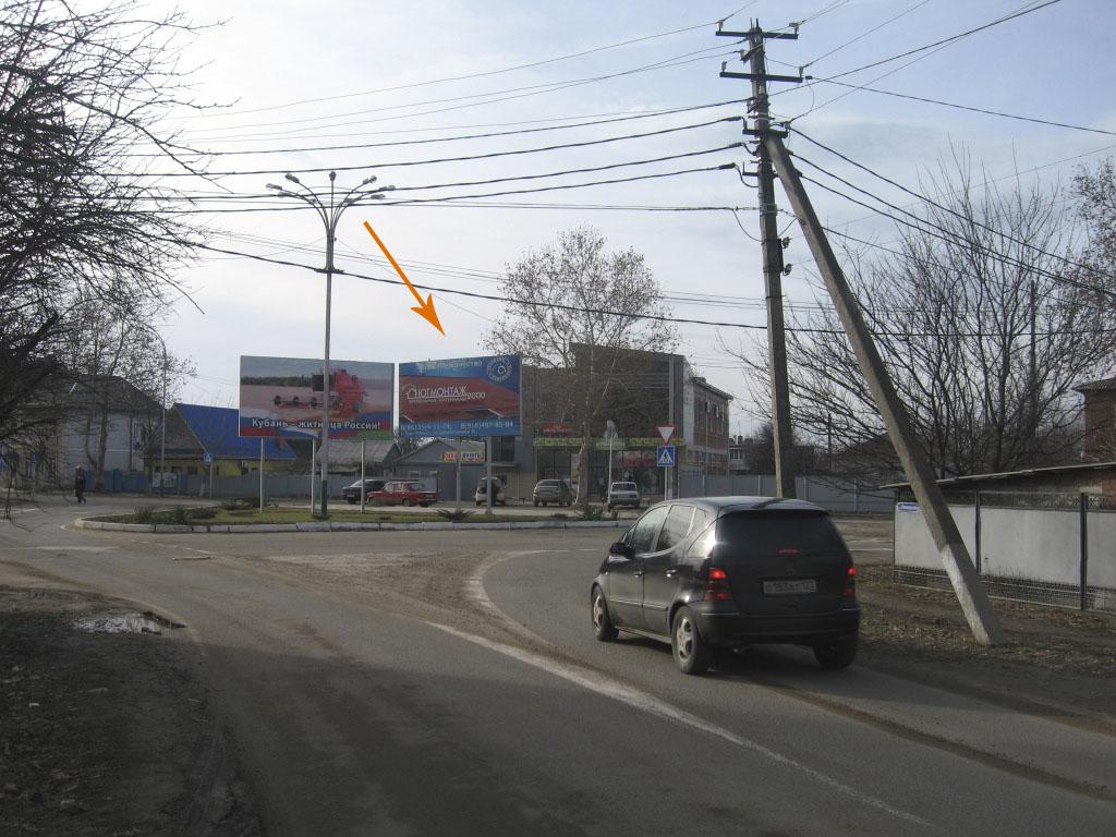 Ленина/Комсомольская № 2 (перед ЖД вокзалом) width=