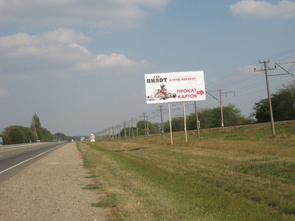 Трасса Краснодар-Кропоткин Р-251 243 км + 200 м