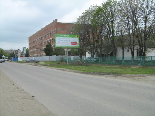 Пролетарская, район ЦРБ, напротив пищеблока