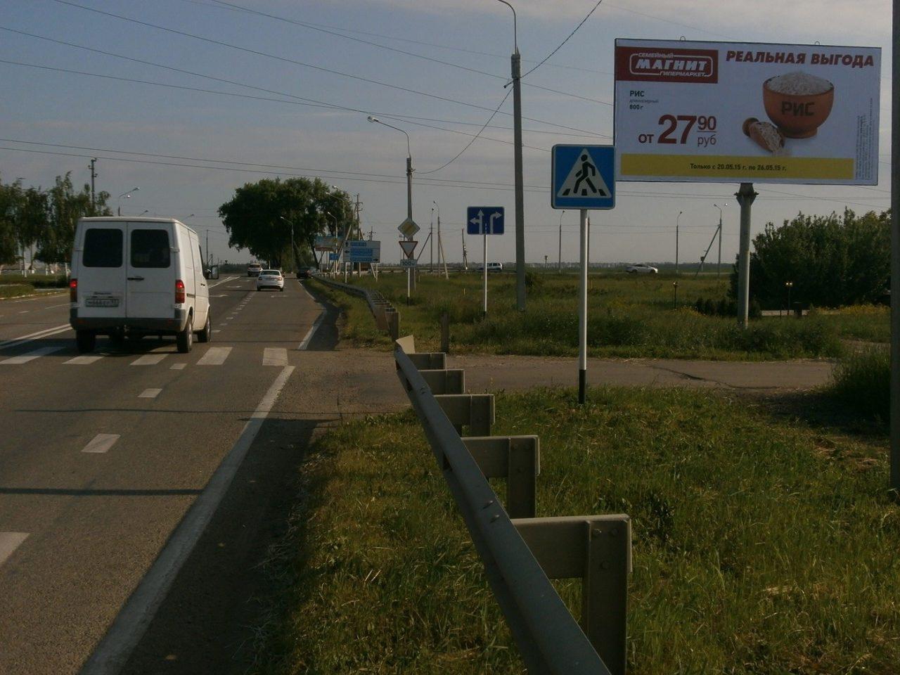 Вольная - Трасса Темрюк-Кропоткин
