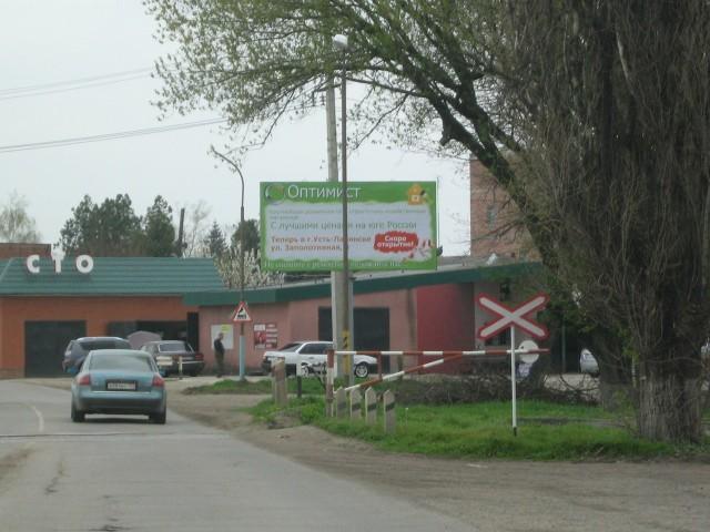 Гагарина 136 (левая сторона)