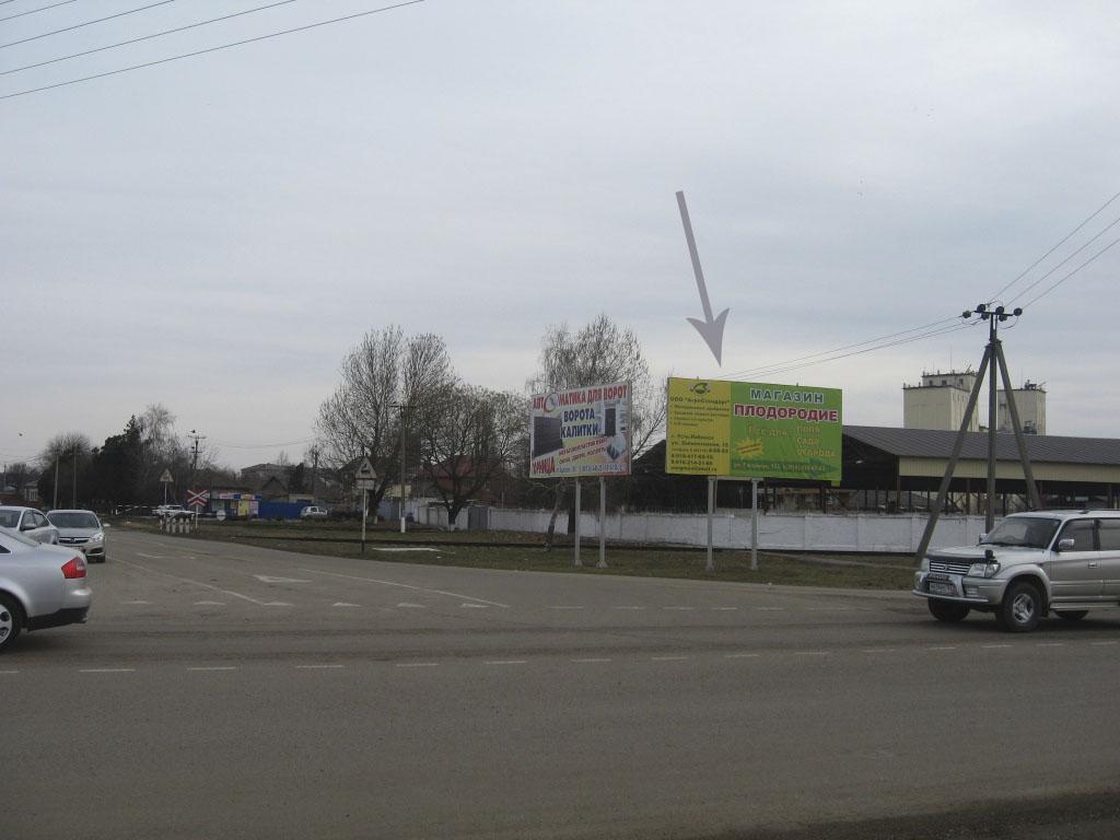 Гагарина/Рабочая 1-й от АЗС